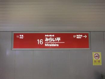 DSCF2170.jpg