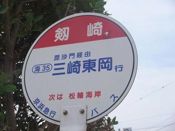 DSCF1019.jpg
