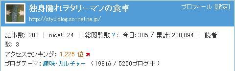 up236.JPG